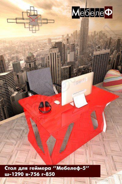 стол для геймеров Мебелеф 5 красный глянец