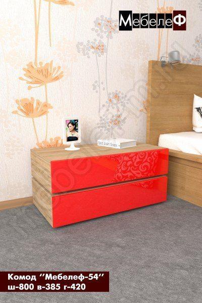 комод Мебелеф 54 красный глянец