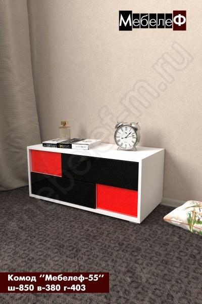 комод Мебелеф 55 черный красный глянец