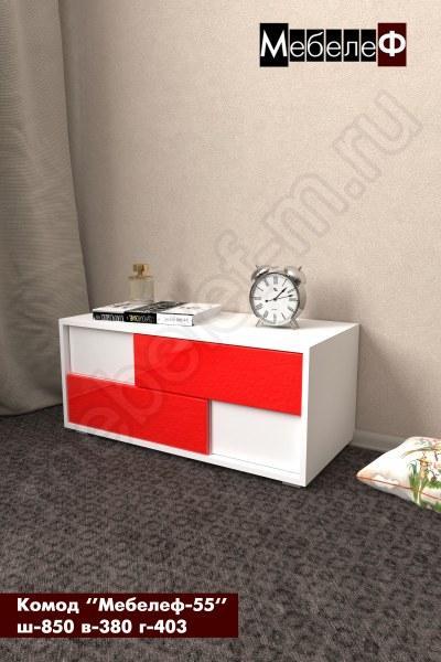 комод Мебелеф 55 красный белый глянец