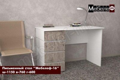 письменный стол Мебелеф 16 серый шпат