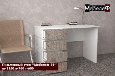 письменный стол Мебелеф 16 серый шпат о