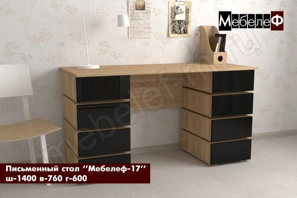 письменный стол Мебелеф 17 черный глянец