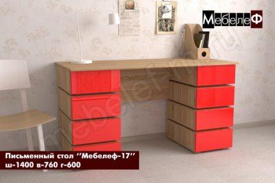 письменный стол Мебелеф 17 красный глянец