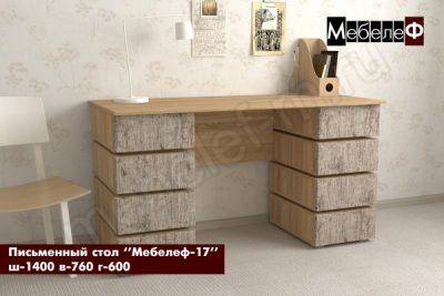 письменный стол Мебелеф 17 серый шпат