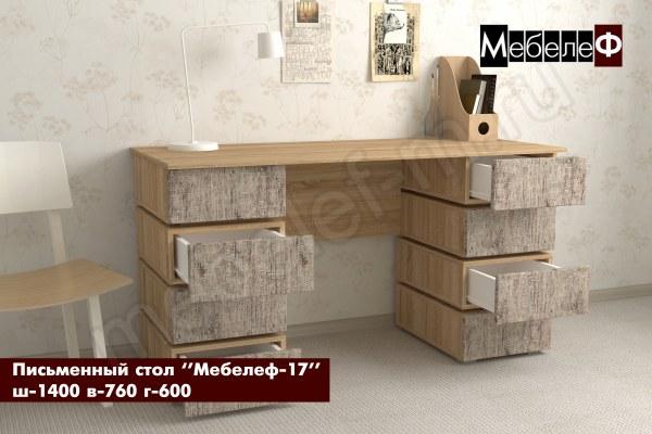 письменный стол Мебелеф 17 серый шпат о