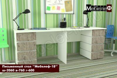 письменный стол Мебелеф 18 белый