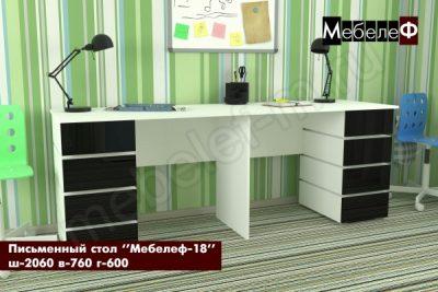 письменный стол Мебелеф 18 черный глянец