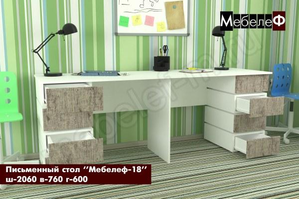 письменный стол Мебелеф 18 серый шпат о