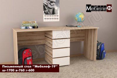 письменный стол Мебелеф 19 белый глянец