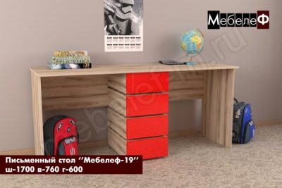 письменный стол Мебелеф 19 красный глянец