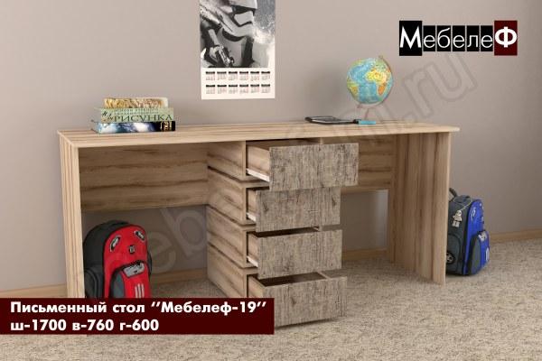 письменный стол Мебелеф 19 серый шпат о