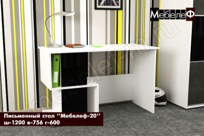 письменный стол Мебелеф 20 черный глянец