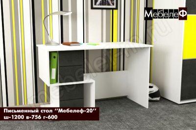 письменный стол Мебелеф 20 серый камень