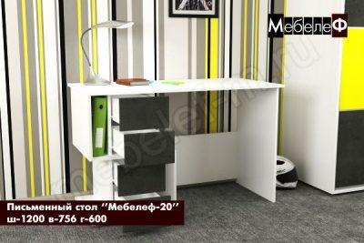 письменный стол Мебелеф 20 серый камень о