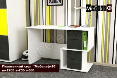 письменный стол Мебелеф 20 серый камень п