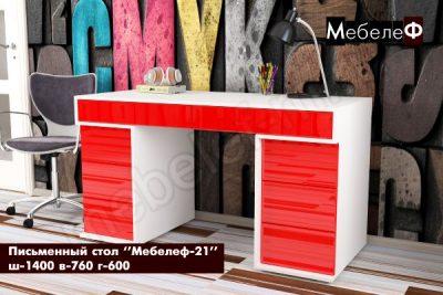 письменный стол Мебелеф 21 красный глянец