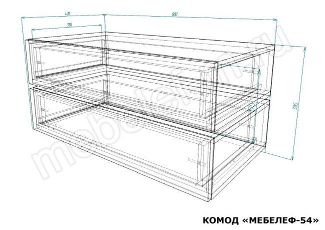 Комод Мебелеф 54 размеры