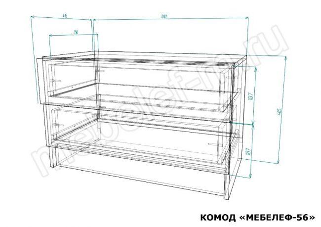 Комод Мебелеф 56 размеры