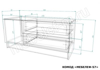 Комод Мебелеф 57 размеры