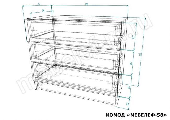 Комод Мебелеф 58 размеры