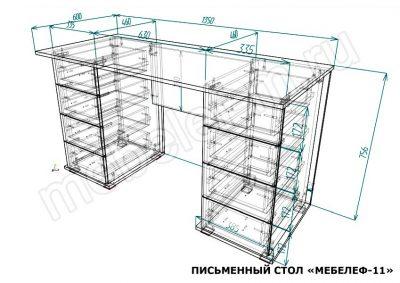 Письменный стол Мебелеф 11 размеры