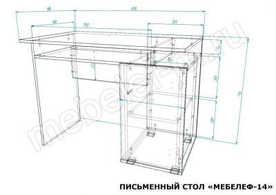 Письменный стол Мебелеф 14 размеры