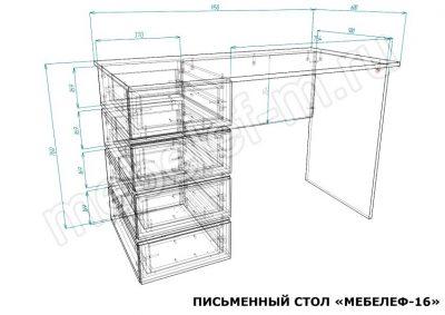 Письменный стол Мебелеф 16 размеры