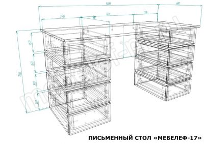 Письменный стол Мебелеф 17 размеры