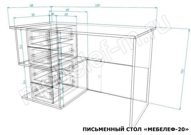 Письменный стол Мебелеф 20 размеры
