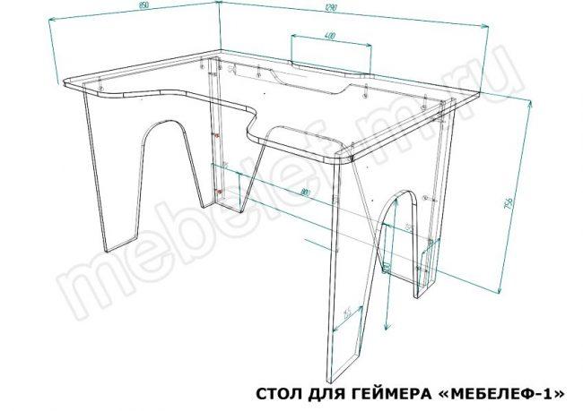 Стол для геймера Мебелеф 1 размеры