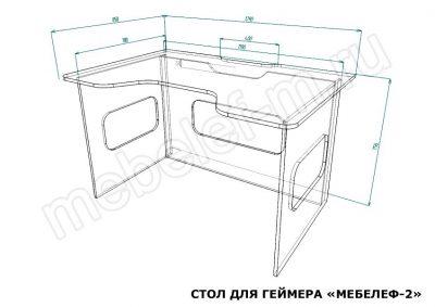 Стол для геймера Мебелеф 2 размеры