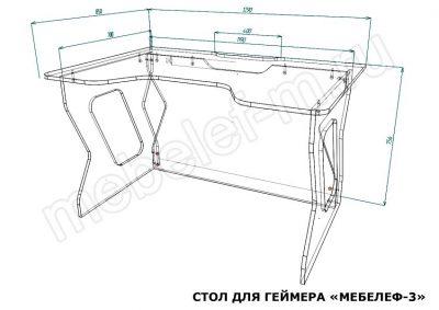Стол для геймера Мебелеф 3 размеры