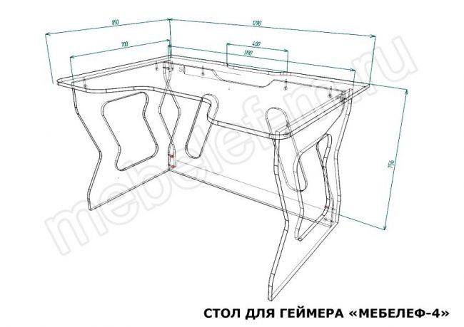 Стол для геймера Мебелеф 4 размеры
