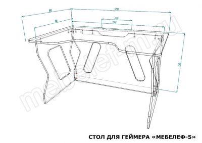 Стол для геймера Мебелеф 5 размеры