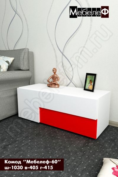 комод Мебелеф 60 белый   красный глянец