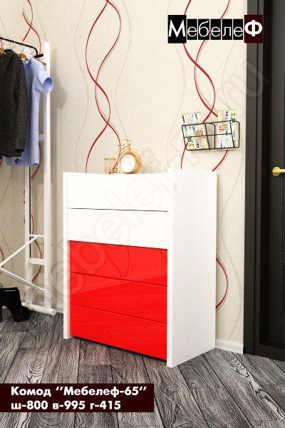 комод Мебелеф 65 белый   красный глянец
