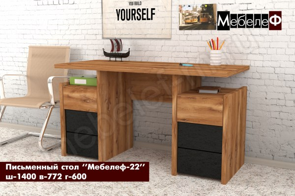 письменный стол Мебелеф 22 дуб кельтик   черный глянец