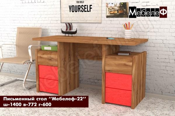 письменный стол Мебелеф 22 дуб кельтик   красный глянец