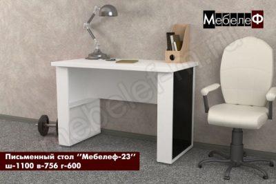 письменный стол Мебелеф 23 белый   черный глянец
