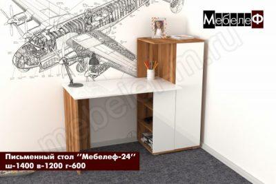 письменный стол Мебелеф 24 дуб кельтик   белый глянец о