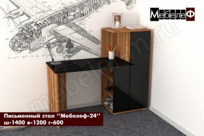 письменный стол Мебелеф 24 дуб кельтик   черный глянец