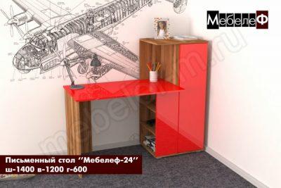 письменный стол Мебелеф 24 дуб кельтик   красный глянец о