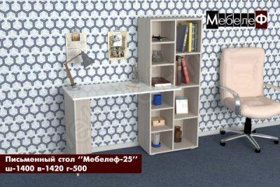 письменный стол Мебелеф 25 ясень шимо   белый глянец