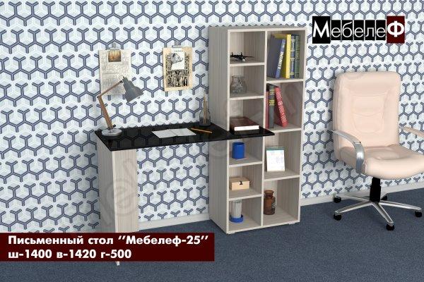 письменный стол Мебелеф 25 ясень шимо   черный глянец