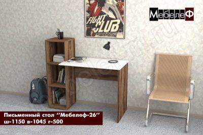 письменный стол Мебелеф 26 дезира темная   белый глянец