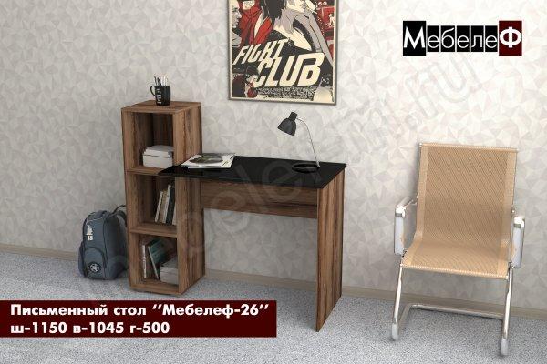 письменный стол Мебелеф 26 дезира темная   черный глянец