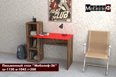 письменный стол Мебелеф 26 дезира темная   красный глянец