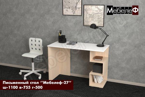письменный стол Мебелеф 27 дуб молочный   белый глянец