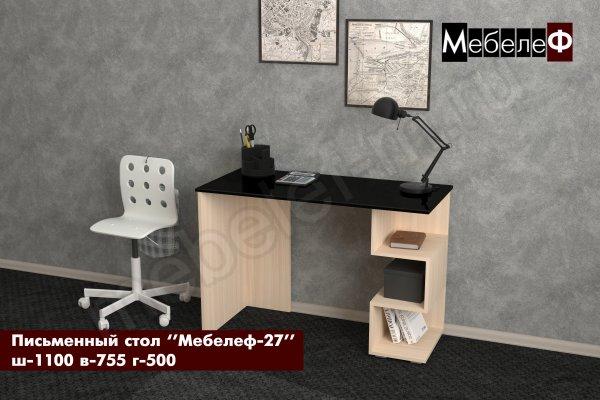 письменный стол Мебелеф 27 дуб молочный   черный глянец